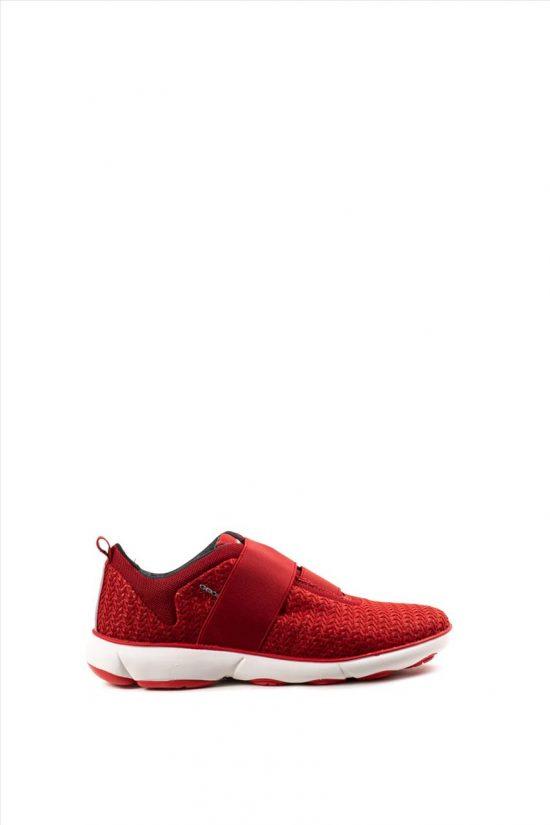Γυναικεία Δερμάτινα Sneakers GEOX NEBULA D021EB 0DS14 C7000